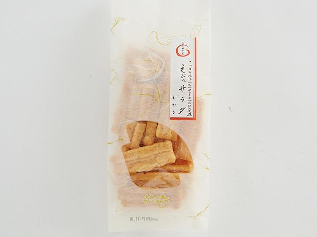 えび入サラダ 75g